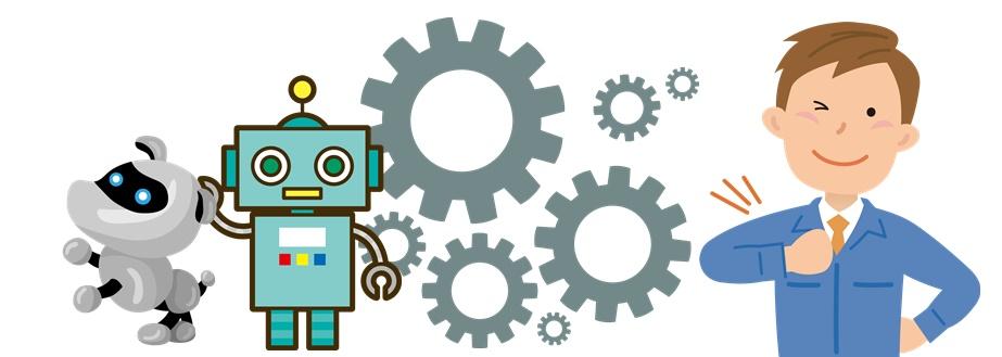 ロボット開発エンジニア