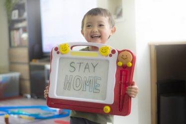 外出自粛の子供との過ごし方8選★増える家時間を親子で楽しむ方法も