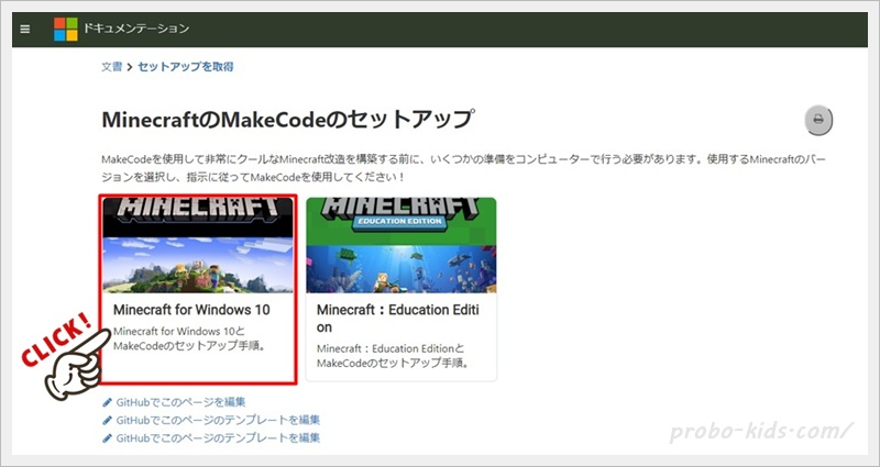 Code Connection for Minecraft-3