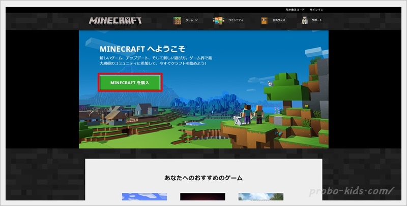 Microsoft公式サイト