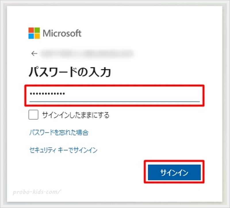 Microsoftサインイン画面