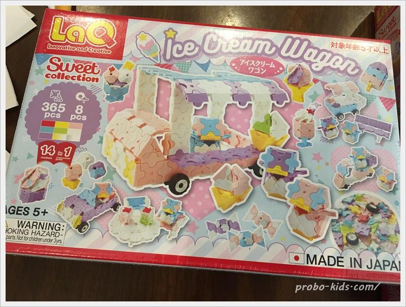 アイスクリームワゴン