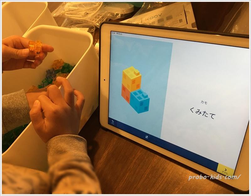 ロボットレシピ「カモ」